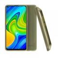 Redmi Note 9 Cases